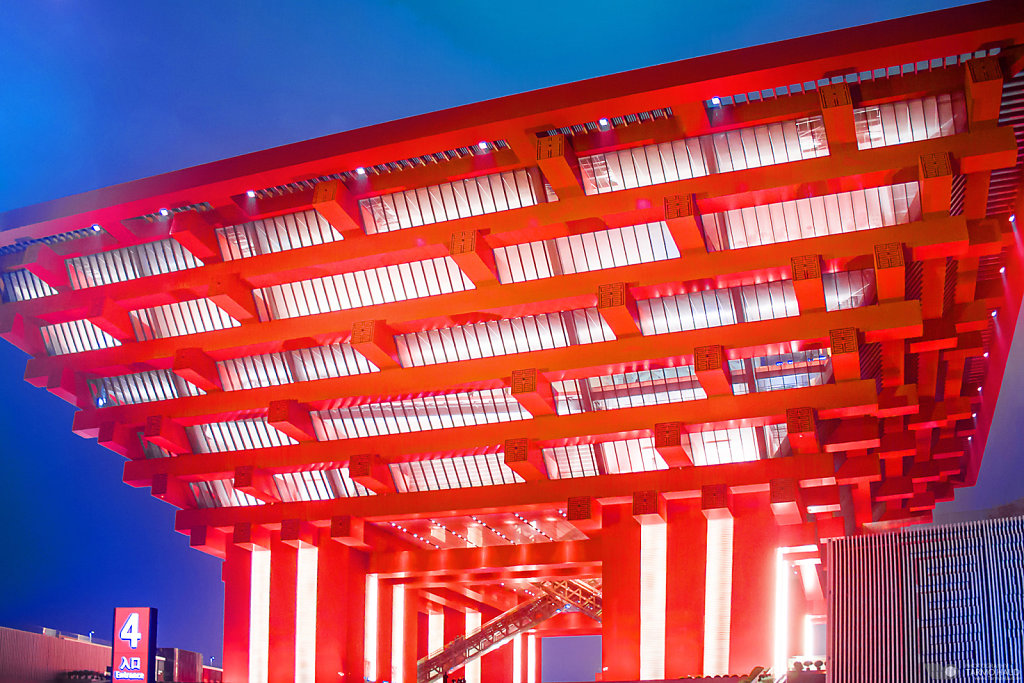 Chinese pavilion at EXPO2010